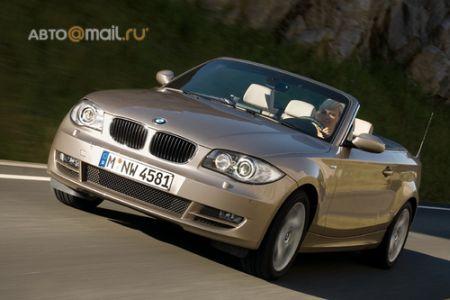 BMW показала самый маленький кабриолет