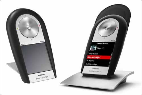 Serenata – музыкальный уникум от Samsung и Bang & Olufsen