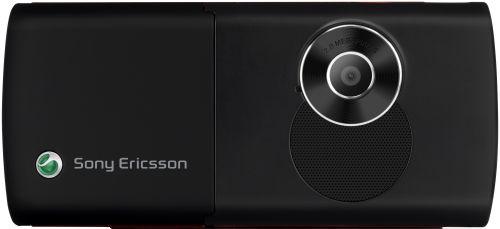 Sony Ericsson представляет медиафон K630
