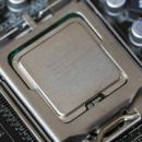 NEC: процессор с аппаратным карантином для вирусов