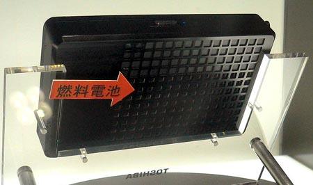 Toshiba показала на что способны топливные элементы