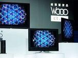 Hitachi выпускает свой «самый тонкий в мире телевизор»