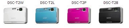 Sony Cyber-shot DSC-T2 с 4 Гб памяти