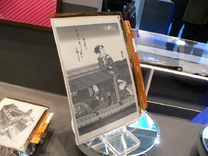 E Ink показывает применение электронной бумаги