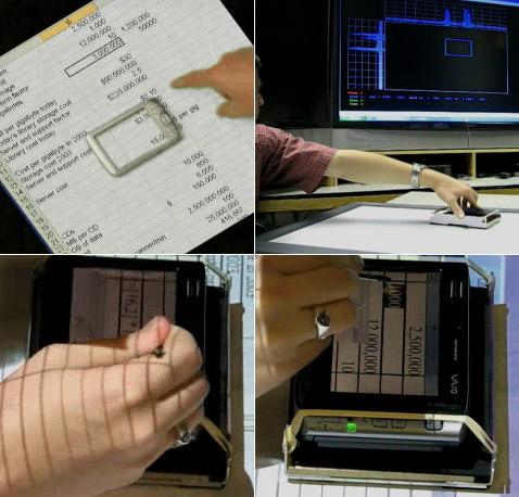 Система вывода данных за пределы наладонника