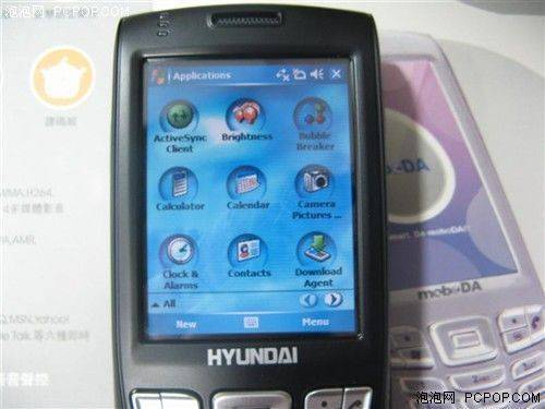 Смартфон Hyundai A200 на Windows Mobile 5.0
