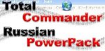 Total Commander 6.53 PowerPack 1.80