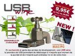 USB-диспенсер для вина