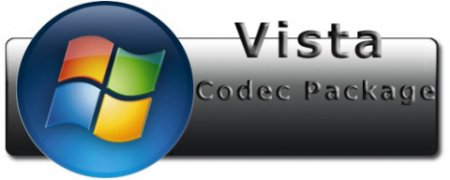 Advanced Vista Codec Package v.4.5.5 - сборка кодеков