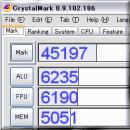 CrystalMark 2004R2 v.0.9.123.404b - тестирование системы
