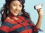 Телефоны Samsung с распознаванием жестов