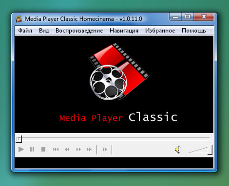 Media Player Classic Homecinema Russian Mod 1.0.11.0
