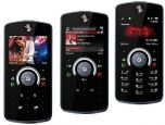 Motorola показала ROKR E8