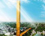 Китай строит самую высокую телебашню