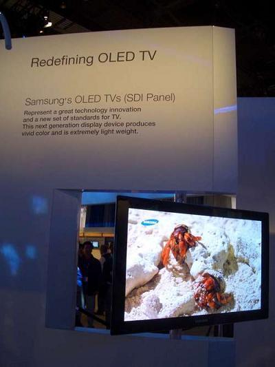 QFHD и OLED телевизоры Samsung