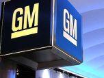 GM готовит машину за 4 тыс. долларов