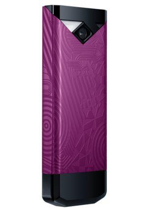 Новый гламурный телефон Nokia 7900 Crystal Prism