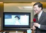 ASUS объявляет о расширении линейки продуктов Eee PC