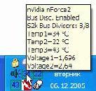 S2kCtl 1.5b103 - для охлаждения процессоров