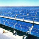 Крупнейшая солнечная электростанция на Земле