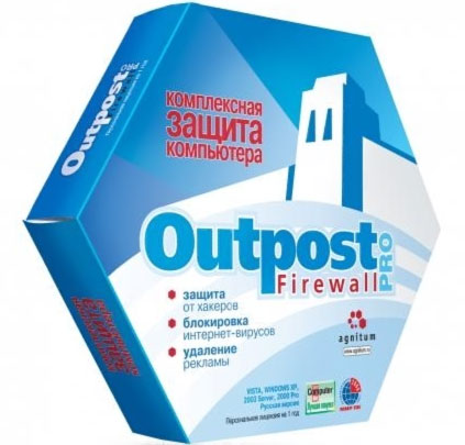 Outpost Firewall Pro 2008 (6.0.2279.251.0482) - брандмаузер