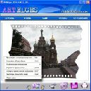 ArtEdges 1.0.1 - создание эффектов на фото