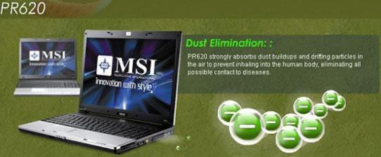 MSI: первый в мире анионный ноутбук