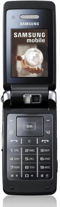 Раскладушка Samsung G400