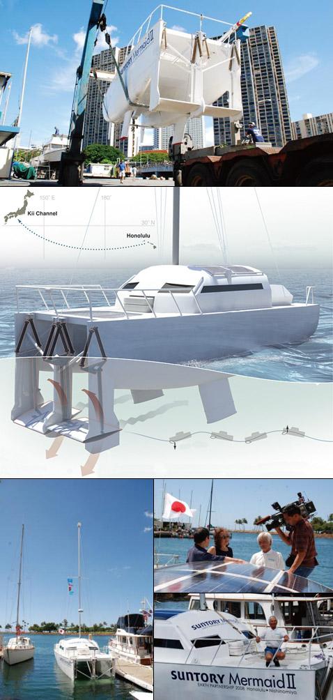 Необычное судно стартовало в путешествие за океан