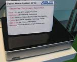 ASUS Eee PC в настольном варианте