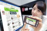 Новый интернет-телефон LG LH2300
