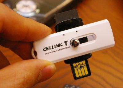 Cellink T — необычная флешка 3 в одном