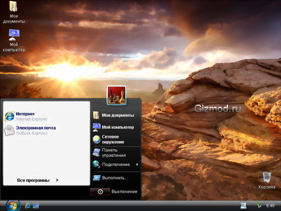 Windows XP Pre SP3 Game Edition 2007 Rus 0.9.7 RC2