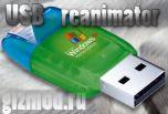 USBreanimator v1.0 – мультизагрузочная флешка