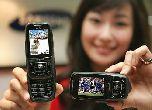 DMB-телефон Samsung SCH-B360