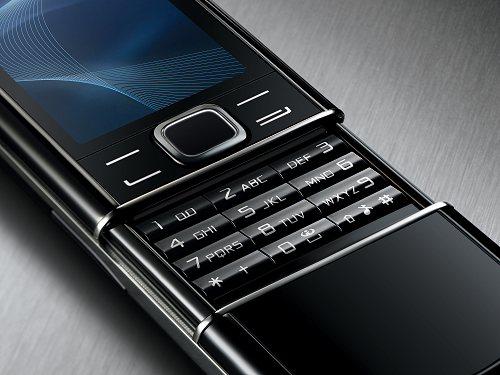 Nokia, 8800, Sapphire Arte Black