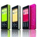 WILLCOM и Sharp выпустили смартфон Willcom 03
