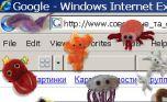Новый вирус захватил интернет-поисковики