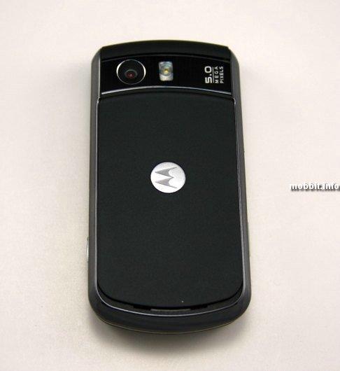 Motorola, ZN5