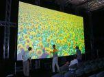 300-дюймовый экран Super Hi-Vision