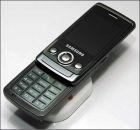 Привлекательный слайдер Samsung J800 Luxe
