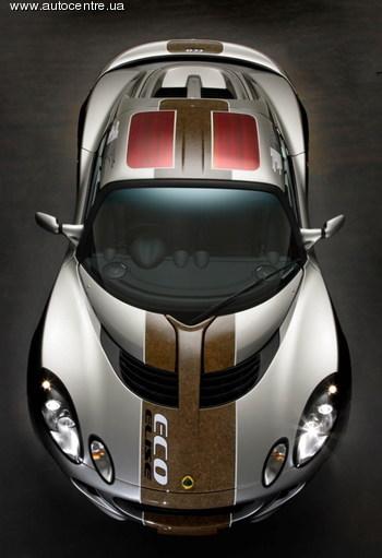 Lotus рассекретил «конопляный» концепт Eco Elise