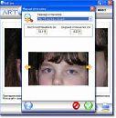 ArtEyes 1.0 - изменения цвета глаз