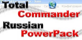 Total Commander 6.54 PowerPack 0.25