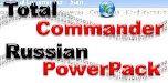 Total Commander 6.54 PowerPack 0.25