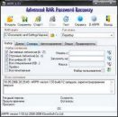 Advanced Archive Password Recovery 4.11