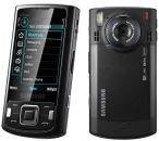 Samsung i8510 INNOV8 официально