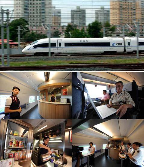 КИтай, Поезд, CRH-3
