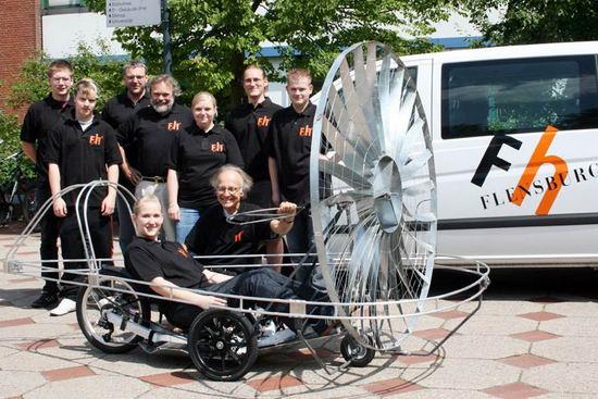 ветряной велосипед