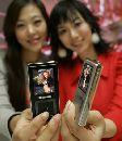 Новый MP3 плеер Samsung YP-Z5